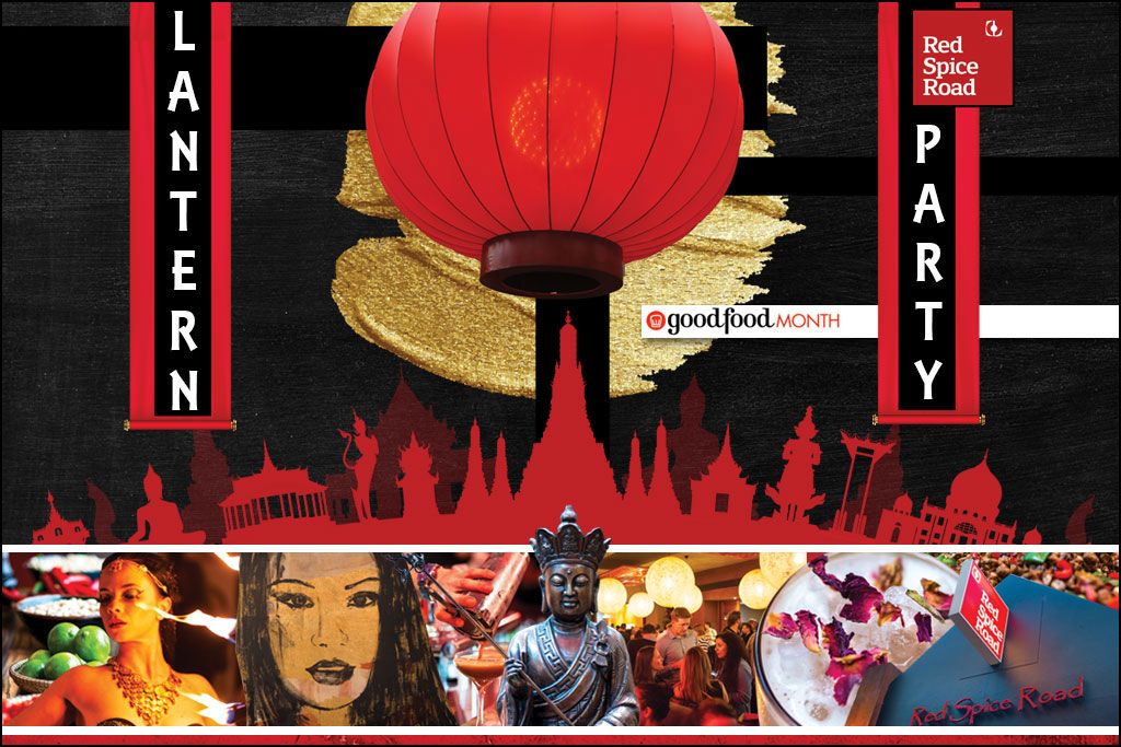 Lantern-Party-Web-BLOG-banner-(1024X683)