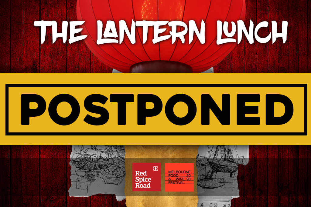 Web-blog---Lantern-Lunch-2---postponed