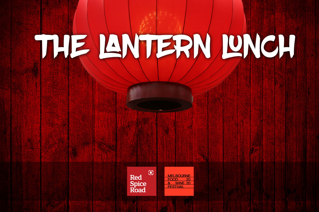 Web-blog---Lantern-Lunch